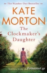 (P/B) THE CLOCKMAKER'S DAUGHTER
