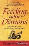 (P/B) FEEDING YOUR DEMONS