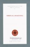 (P/B) SPIRITUAL COUNSELS (VOLUME II)