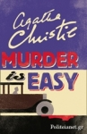 (P/B) MURDER IS EASY