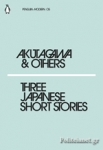 (P/B) THREE JAPANESE SHORT STORIES