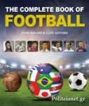 (H/B) THE COMPLETE BOOK OF FOOTBALL