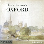 (P/B) HUGH CASSON'S OXFORD