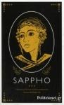(P/B) SAPPHO