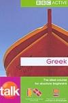 GREEK TALK (ΠΕΡΙΕΧΕΙ 2 CD)