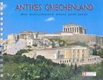 ANTIKES GRIECHENLAND