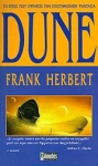 DUNE (ΠΡΩΤΟ ΒΙΒΛΙΟ)