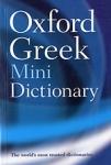 (P/B) OXFORD GREEK MINI DICTIONARY