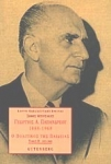 ΓΕΩΡΓΙΟΣ Α. ΠΑΠΑΝΔΡΕΟΥ 1888-1968 (ΔΕΥΤΕΡΟΣ ΤΟΜΟΣ)