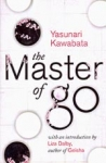 (P/B) THE MASTER OF GO