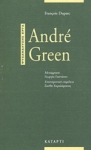 ANDRE GREEN