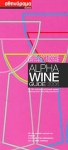 ALPHA WINE GUIDE 2006 (ΑΘΗΝΟΡΑΜΑ GUIDES)