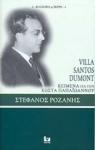 VILLA SANTOS DUMONT