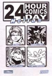 24 HOUR COMICS DAY (ΠΡΩΤΟΣ ΤΟΜΟΣ)