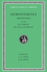(H/B) DEMOSTHENES (VOLUME II)