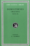 (H/B) DEMOSTHENES (VOLUME IV)