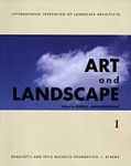 ART AND LANDSCAPE (ΔΙΤΟΜΟ)