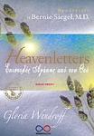 HEAVENLETTERS (ΠΡΩΤΟΣ ΤΟΜΟΣ)