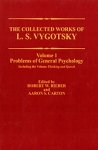 (H/B) THE COLLECTED WORKS OF L.S. VYGOTSKY (VOLUME 1)