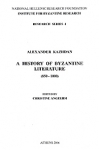 A HISTORY OF BYZANTINE LITERATURE VOLUME 2