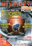 MYSTERY, ΤΕΥΧΟΣ 75, ΟΚΤΩΒΡΙΟΣ 2011