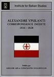 ALEXANDRE YPSILANTI