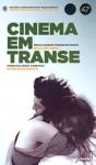 CINEMA EM TRANSE - BRAZILIAN CINEMA - ΒΡΑΖΙΛΙΑΝΙΚΟΣ ΚΙΝΗΜΑΤΟΓΡΑΦΟΣ