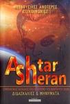ASHTAR SHERAN, ΟΙ ΔΙΔΑΣΚΑΛΙΕΣ ΚΑΙ ΤΑ ΜΗΝΥΜΑΤΑ ΤΟΥ