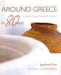 AROUND GREECE IN EIGHTY STAYS