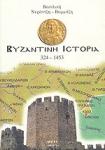 ΒΥΖΑΝΤΙΝΗ ΙΣΤΟΡΙΑ 324-1453