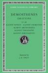 (H/B) DEMOSTHENES (VOLUME III)