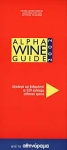 ALPHA WINE GUIDE 2002