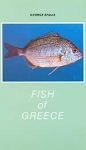 FISH OF GREECE