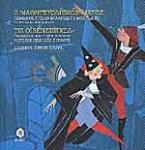 Ο ΜΑΘΗΤΕΥΟΜΕΝΟΣ ΜΑΓΟΣ (CD ΚΑΙ ΒΙΒΛΙΟ) - ΜΟΥΣΙΚΗ: ΠΟΛ ΝΤΥΚΑ