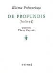 DE PROFUNDIS (ΕΠΙΛΟΓΗ)