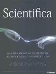 SCIENTIFICA