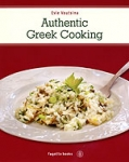 AUTHENTIC GREEK COOKING