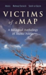 (P/B) VICTIMS OF A MAP