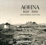 ΑΘΗΝΑ 1839-1900