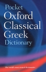 (P/B) POCKET OXFORD CLASSICAL GREEK DICTIONARY