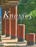 KNOSSOS / AT THE THRESHOLD OF EUROPEAN CIVILIZATION