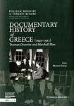 DOCUMENTARY HISTORY OF GREECE (1943-1951)